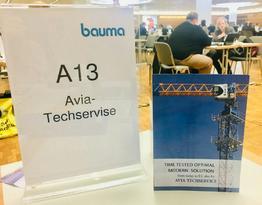 Международная выставка строительного оборудования BAUMA-2019